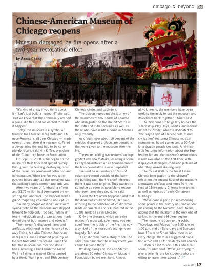 NU ASIAN WINTER 2011 page 17